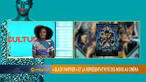 Black Panther and black representation in the film industry [Culture TMC]