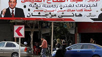 Another aspirant withdraws from race for Egypt's presidency