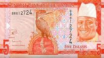 Gambia to phase out currency with Jammeh's head starting Feb. 2018