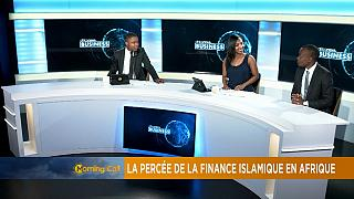 The breakthrough of Islamic banks [Business Segment]
