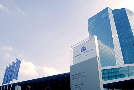 پازل اتحاد بانکی در اروپا چه زمانی کامل خواهد شد؟