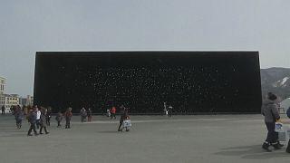 """""""Черный квадрат"""" в Олимпийской деревне"""