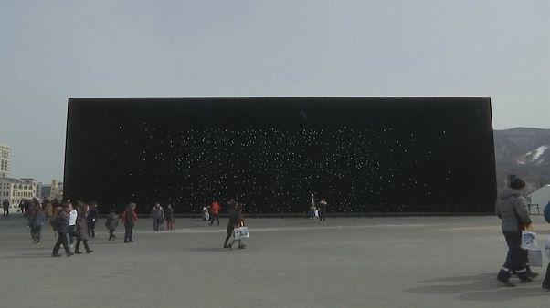 """Pyeongchang : le bâtiment """"le plus sombre du monde"""""""
