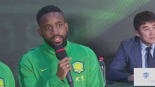 Cedric Bakambu officially unveiled at Guoan [Sport]