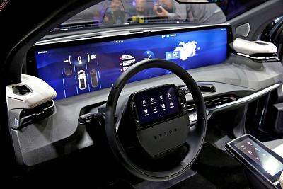An interior view of the Byton M-Byte all-electric SUV, expected to enter mass production this year, during the 2020 CES in Las Vegas on Jan. 5, 2020.