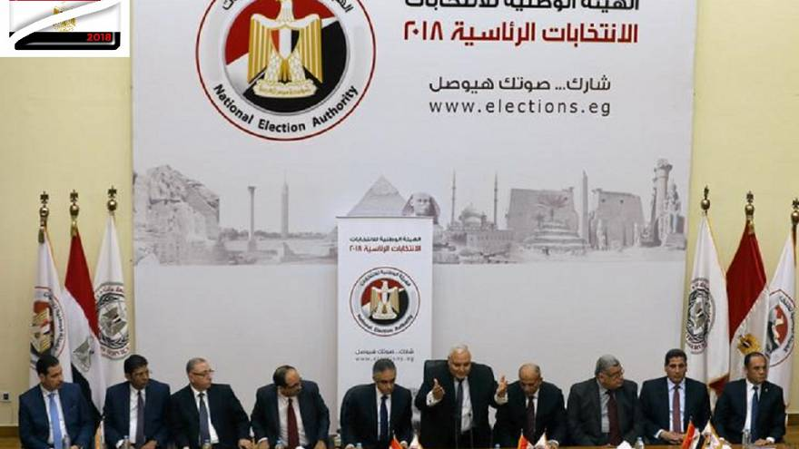 Egypt 2018 Presidential Elections: Top 10 Facts