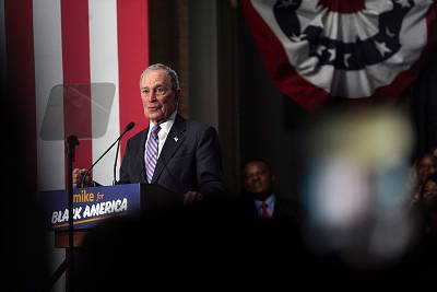 Democratic presidential candidate Michael Bloomberg attends a campaign event at Buffalo Soldiers national museum in Houston, Feb. 13, 2020.
