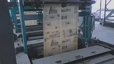 Instability,lack of funds hinder newspaper business in Libya