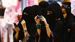 Arabie Saoudite: fermeture d'un gymnase pour une vidéo estimée indécente