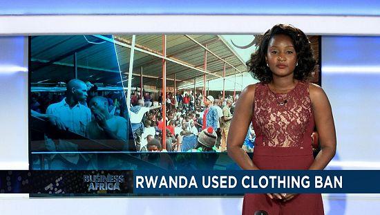 Le Rwanda soutient la filière textile locale