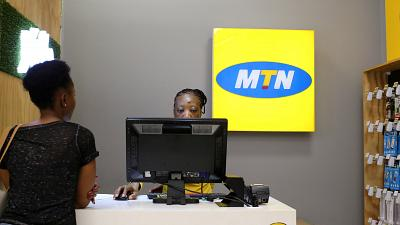 MTN Ghana rolls out historic mobile money-based IPO