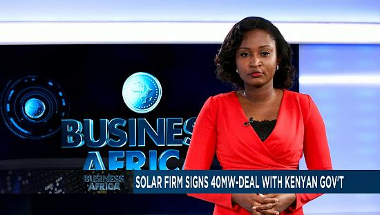 Le Sénégal investit dans un projet d'appui à la promotion pour emploi des jeunes et des femmes [Business Africa]