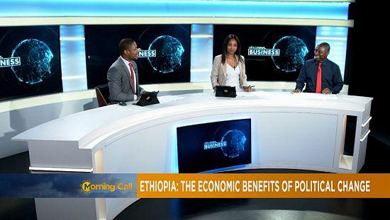 Éthiopie : les vertus économiques de l'alternance politique