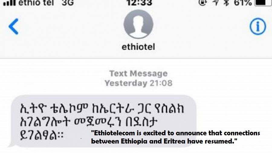 Ethiopia-Eritrea phone lines reopen, first time since 1998 | Africanews