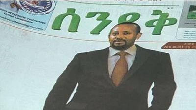 L'Éthiopie va céder des entreprises publiques