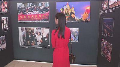 Afrique du Sud: deuxième exposition de photos des médias des BRICS