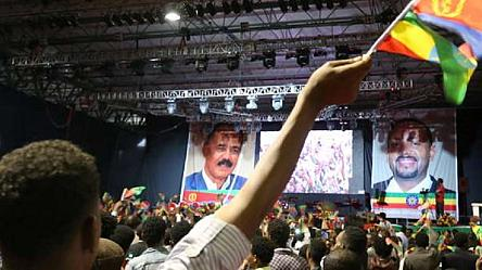 Ethiopie : concert de bienvenue pour le président érythréen [No Comment]