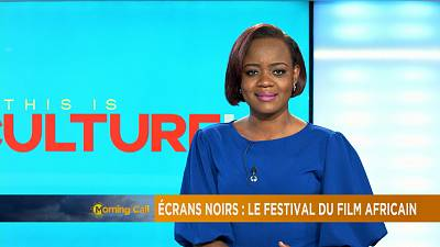 The Ecrans Noirs Film Festival 2018 [This is Culture]
