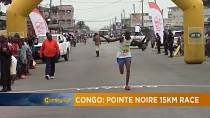 Congo: 12th edition of the 15km race in Pointe Noire [The Morning Call]