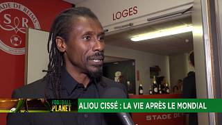 Exclusive: Senegal's Aliou Cisse talks about life after World Cup ahead of AFCON qualifiers [Football Planet]