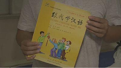 Malawi: apprendre le mandarin pour profiter des opportunités qu'offre la Chine