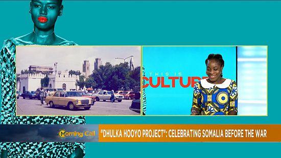 """Le """"Dhulka Hooyo Project"""" célèbre la Somalie d'avant-guerre [This is Culture, TMC]"""