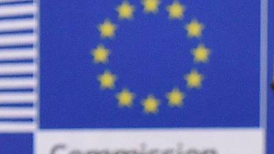 L'Ouganda accuse l'Union européenne d'ingérence