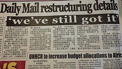 Zambie : un article en chinois dans un quotidien d'État