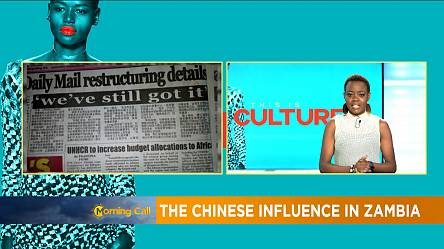 The Chinese influence in Zambia [This is Culture]