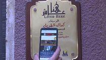 Musique : l'Égypte immortalise ses icônes