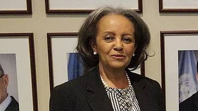 Ethiopia's first female president: A glittering local, global career