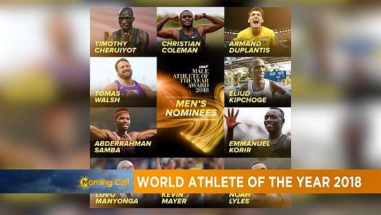 Trophée IAAF de l'athlète de l'année 2018