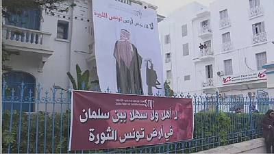 Tunisia: protests over Saudi Crown Prince visit