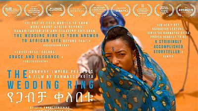 """Cinéma : le Niger pour la première fois aux Oscars avec le film """"Zin'naariyâ !"""""""
