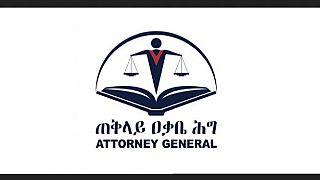 Ethiopia arrest warrant for ex-spy chief, Getachew Assefa