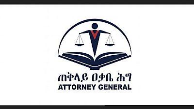 Éthiopie-droits de l'homme : mandat d'arrêt contre un ancien chef des renseignements