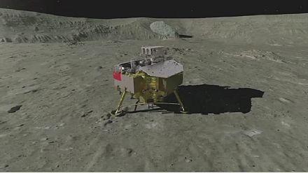 China moon landing successful