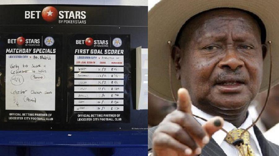Uganda sports betting club