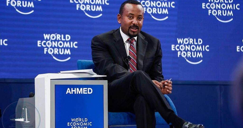 Ethiopia To Host World Economic Forum In 2020 Africanews