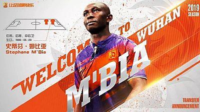 Football - Mercato : le Camerounais Stéphane Mbia retourne en Chine