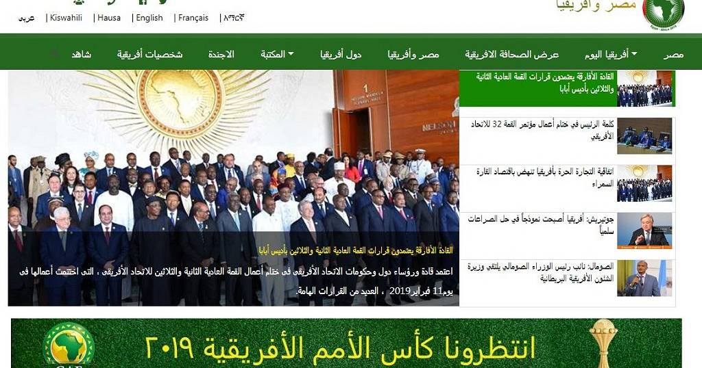 Egypt govt website adopts African languages: Swahili, Hausa