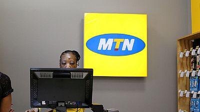 CEO of MTN Uganda tagged 'persona non grata,' deported