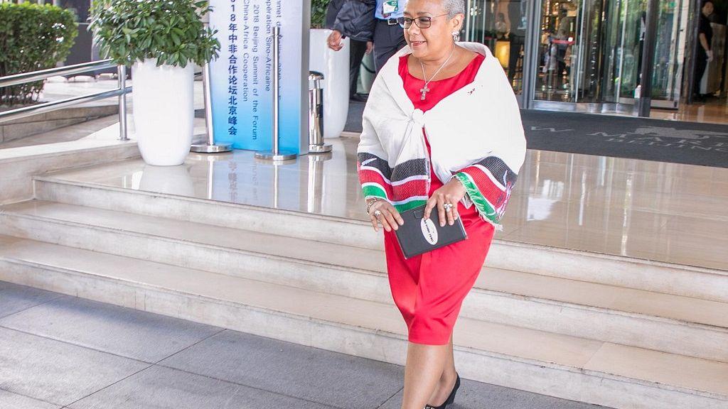 Celebrating African First Ladies | Ethiopia's Zinash