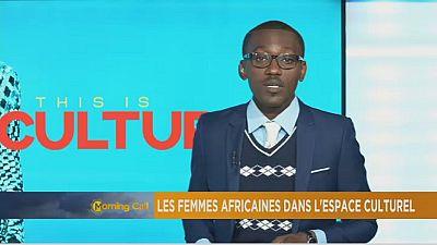 La place de la femme africaine dans l'espace culturel