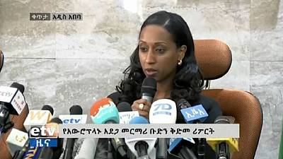 Crash en Ethiopie : les pilotes ont respecté la procédure recommandée par Boeing (rapport)