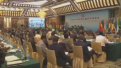 Inauguration de l'Institut Chine - Afrique