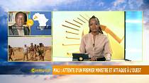 Malians await new government [The Morning Call]