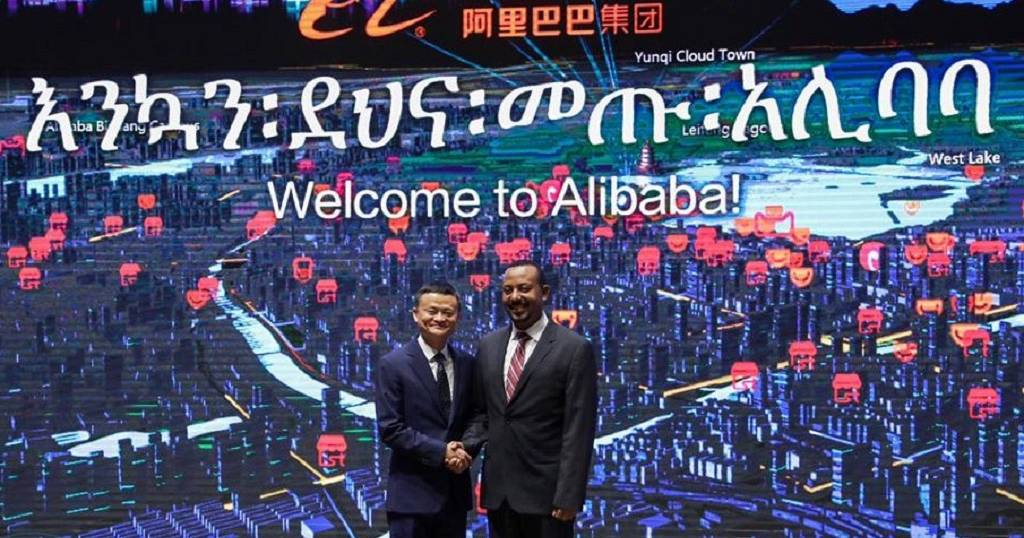 Ethiopia Pm Visits Hq Of E Commerce Giant Alibaba On China Trip Africanews Последние твиты от alibaba group (@alibabagroup). e commerce giant alibaba on china trip