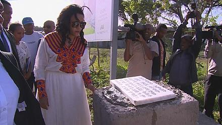 Ethiopia first lady champions school for visually impaired in Addis