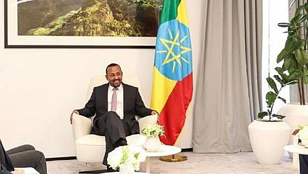 Ethiopia PM raises over $25m for project to beautify Addis Ababa